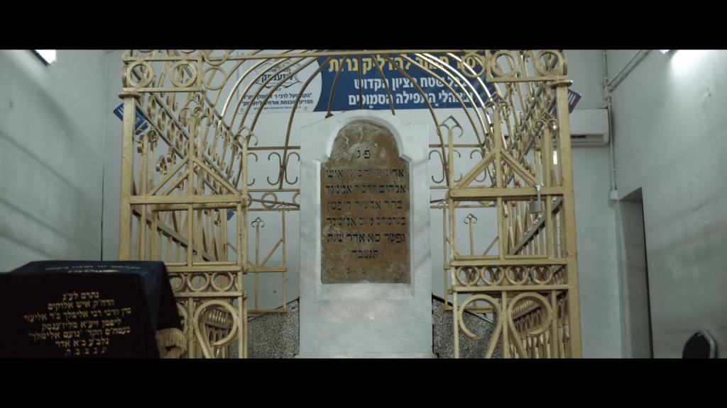 """Kadr z filmu """"Przyjedź i zostań na dłużej!"""", grób cadyka Elimelecha w Leżajsku."""